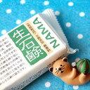 石鹸 ソープ 赤ちゃん ベビー『無添加・無香料・生石鹸 NAMA 100g』【コンパクト対応 6個まで】