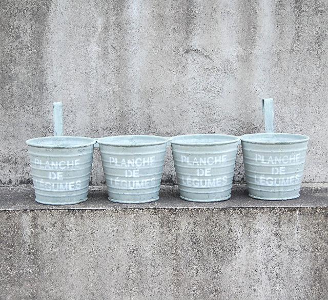 「プランシュハング4ポット」鉢 ポット 植木鉢 アンティーク ブリキ