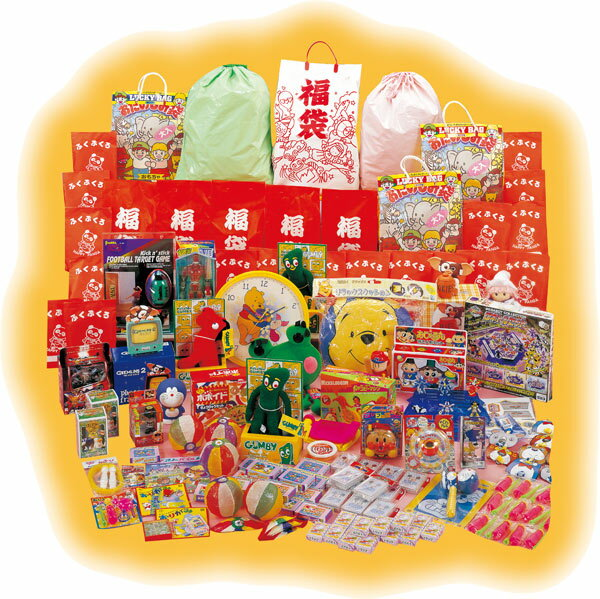 くじ引き抽選くじ引きセット景品当てクジ福袋おもちゃプレゼント100名様用子ども会子供会送料無料送料込