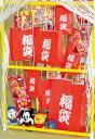 縁日お祭り 千本つり用 福袋のみ50ヶセット おもちゃ 縁日...