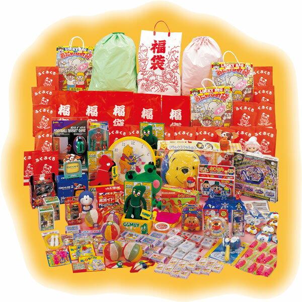 くじ引き抽選くじ引きセット景品当てクジ福袋おもちゃプレゼント60名様用子ども会子供会おもしろ雑貨ザッ