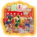 くじ引き 抽選 くじ引きセット 景品 当てクジ 福袋おもちゃプレゼント60名様用 子ども会 子供会 おもしろ雑貨 ザッカ バザー 送料無料(一部地域除く)