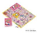 【単価35円(税別)×50個セット】【キティちゃん おもちゃ...