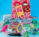カラーおもちゃ福袋 イベント 縁日 夏祭り 秋祭り 初売り 正月 おもちゃ 子ども会 子供会 景品 玩具 おもしろ雑貨 ザッカ ビンゴ景品 バザー