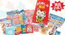 キャラクター招き猫福袋 イベント 縁日 夏祭り 秋祭り 初売り 正月 おもちゃ 子ども会 子供会 景品 玩具 おもしろ雑貨 ザッカ ビンゴ景品 バザー