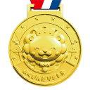 【運動会 メダル】ゴールド 3Dメダル ライオン 5個セット...
