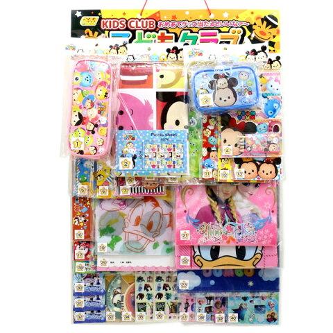 【当てくじ】ディズニーキャラクター当てくじ 40名様用 コドモクラブ クジ 雑貨 ディズニーグッズ ツムツム おもちゃ 玩具 景品 かわいい キャラクター お祭り 縁日 イベント パーティー