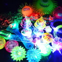 【光るオモチャ】【幼稚園 夏祭り 景品】光る おもちゃ25個...