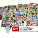 【花火 手持ち】虫除けキャンドル付き 花火6袋セット 送料無...