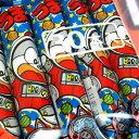 お菓子 うまい棒とんかつソース味30入 駄菓子 スナック 子供会 パーティー イベント 遠足 おやつ 男の子 女の子 おかし うまいぼう ビンゴ景品 業務用 バザー