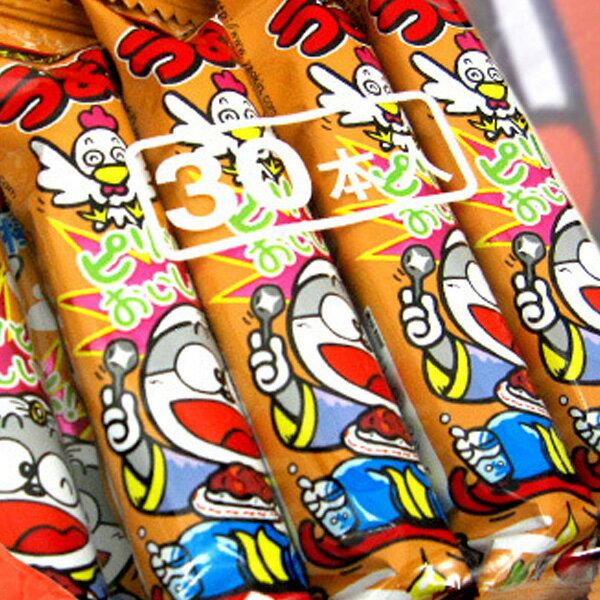 お菓子うまい棒チキンカレー味30入駄菓子スナックおかしうまいぼうイベントパーティーおやつ遠足男の子女