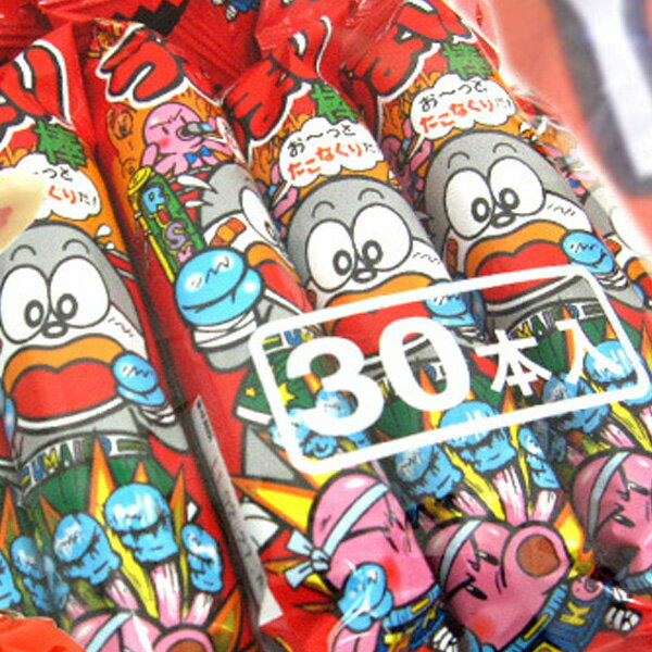 お菓子うまい棒たこ焼き味30入駄菓子スナックうまいぼうイベントパーティーおかし男の子女の子子供会遠足