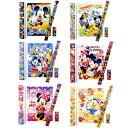 ミッキーフレンズ5点文具セット 景品 玩具 おもちゃ 縁日 キャラクター ディズニー かわいい 文房具 文具 ミッキーマウス 男の子 女の子 おもしろ雑貨 ザッカ バザー