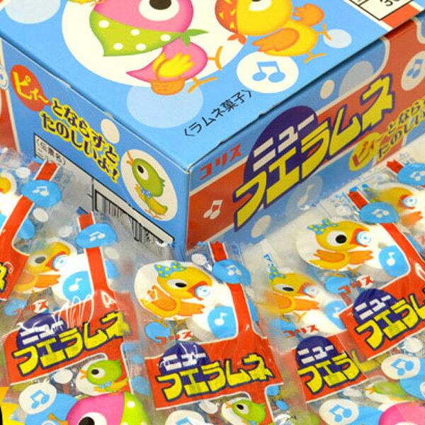 駄菓子ニューフエラムネ30入りおかしおやつ遠足子供会男の子女の子イベントパーティーラムネ菓子ビンゴ景