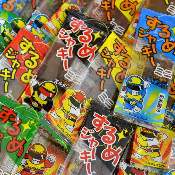 駄菓子するめジャーキーミニ50入り/するめ/いか/つまみビンゴ景品業務用バザー