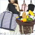 【送料無料】MOTTERU-モッテル- ポケラージ// エコバッグ 折りたたみ トートバッグ レジカゴバッグ 自転車かご