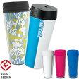 カスタムデザインタンブラーFC 500ml// 台紙交換 オリジナル 水筒 コーヒー カスタマイズ 自作 手作り 着せ替え 記念品 誕生日