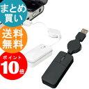 【大量購入】【送料無料】USBミニマウス◆10個セット:1個あたり1260円(税別)【パソコン/ノートパソコン/USB/pc/スモール/持ち運び/業務用/まとめ買い】