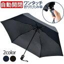 【 送料無料 】折りたたみ傘 自動開閉 | 傘 折り畳み傘 ...