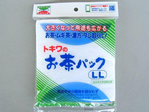 お茶パック LL 25枚入 【ゆうパケット対応】
