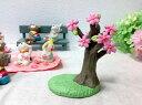 お花見 ハッピーノーティ 桜&しばふ木 ガーデンマスコット ミニチュア  置物 4007990 お花見【RCP】