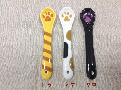 肉球スプーン 猫 ねこ ネコ CATMG26844 アニマル スプーン キッチン デコレ【RCP】