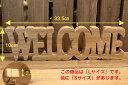 木製 ウエルカム Lサイズ/文字抜きタイプ/アカシアの木/ウェルカム ウェルカムボード 切り文字 アルファベットオブジェ 結婚式 ウエディング 表札 看板 置物 飾り テーブルオブジェ 木製アルファベット インテリア ウッド文字の写真