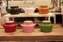ミニボトルコンポート Sサイズ プランター/ポット df45 ル クルーゼ風ポット ガーデンポット 陶器 植木鉢 鉢 ナチュラル 雑貨