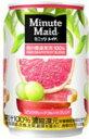 【送料無料】【2ケースセット】ミニッツメイドピンク・グレープフルーツ・ブレンド280缶 48本 果汁飲料フレーバー