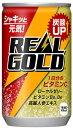 【送料無料】リアルゴールド160ml缶エネルギー