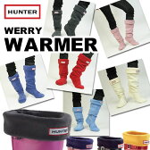 【 HUNTER ハンター 】ハンターラバーブーツ専用のフリースソックス♪ Welly Socks【10P30May15 】
