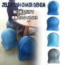 ジェリーフィッシュチェアー チェア JELLYFISH CHAIR WKC103 バランスボール 椅子 送料無料