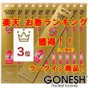 GONESH ガーネッシュ ガネッシュ お香 スティック No.4 送料無料の激安 12個パックセット(計240本)