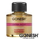 GONESH ガーネッシュ ラズベリー リキッド 瓶 エアフレッシュナー 芳香剤 車 Raspberry カーフレグランス 【ガネッシュ GONESH】