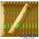 GONESH ガーネッシュ ガネッシュ お香 スティック No.7 送料無料の激安 12個パックセット(計240本)