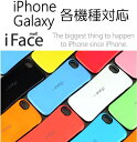 iface mall ケース iPhone X,iPhone8,iphone7/iPhone6s/galaxy s8/galaxy s8+/galaxy s7edge/iphone se/iphone7 ケース/iPhone7カバー iPhone6s ケース iphone6 ケース/iphone5s ケース/全7色 iphone6カバー/iPhone6s/6/5s/galaxy s8/s8plus/s7edge