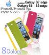 iPhox iPhone6S iPhone6S plus iphoneSE galaxy s7 edge iphone6s iphone6s plus 手帳型ケース ストラップ付き iphone6 ケース/iphone6 plusケース/iphone5s ケース/iphone se iphone se カバー/iphone6カバー/iphone6sカバー/iphone6s plusカバー iphone se galaxy s7 edge