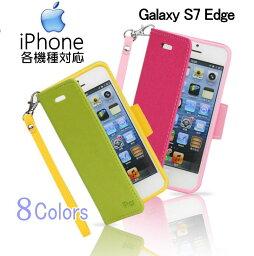 iphonex 手帳型ケース ストラップ付き手帳型iphoneケース <strong>手帳型スマホケース</strong> iphonexケース TPUケース 手帳型カバー カード収納 無地 シンプル おしゃれ お揃い ペア iphone XS/X iphone8 plus iphone7 plus iPhone6S plus iphoneSE galaxy s7 edge