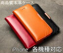 KALAIDENG ROYARE 2 正規品 レザー 本革 手帳型ケース/iPhone7 iphone7 plus/iPhone SE/iPhone6s iphone6s plus/iphone6 ケース/iphone6 plus ケース/iphone5s ケース/iphone se ケース スマホケースiPhone6sカバー iphone6s plusカバー/iphone5カバー/iphone7カバー/iPhone6