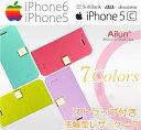 iPhone SE/iPhone6S iphone6 ケース...