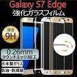 galaxy s7edge SC-02H/SCV33 強化ガラスフィルム 全面保護 表面硬度9H 厚さ0.26mm/Galaxy s7 Edge ガラスフィルム 強化ガラス 保護フィルム/galaxy s7edge ガラスフィルム/galaxy s7edge ガラスフィルム 全3色 ケース ギャラクシーs7 エッジ/ケース/カバー液晶保護/シート