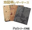 【メール便送料無料】iPad 9.7(2018/2017)/ipad air2