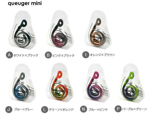 【メール便対応可 】【queuger mini...の紹介画像3