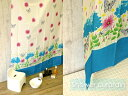 カラフルでスタイリッシュなシャワーカーテンがバスタイムをオシャレに演出♪【 DULTON 】 シャワーカーテン (Shower curtain)