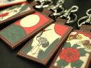 日本の伝統を今に活かす花札のキーホルダー。これがジャパニーズモダン。【 JAPAN ART LEATHER 】キーホルダー
