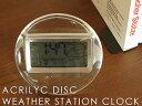 機能満載、温度、湿度、天気予測、月齢表示まで出来る♪【 アクリルディスクウェザーステーションクロック 】