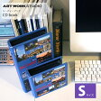【ポイント10倍】CD book Sサイズ  CDブック ART WORK STUDIO アートワークスタジオ SD-3026 CDケース DVDケース CD入れ DVD入れ 収納 本型 インテリア おしゃれ ディスプレイ収納 収納ボックス