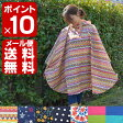 10kiu PLUS+  Poncho /  /  /  /  /  /  /  /  /  /  /  /  /  / 