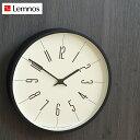 【ポイント10倍】電波時計 【送料無料】【Lemnos レムノス】時計台の時計 KK13-16 掛け時計 2in1ムーブメント 電波時計 電波 壁掛け 時計 おしゃれ ブラック 人気 デザイン インテリア シンプル
