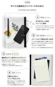 ノートS【ネコポス対応可】ストレージドットイットSモバイルMARK'S/マークス/storage.it/Mobile/メモ帳/ビジネス手帳/スマホ/iphone/ipod/日記/notebook/note/ジッパーポケット/スリム/7mm罫線/2.5mm特殊方眼
